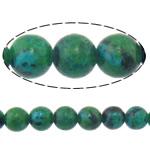 Demidowit Perle, rund, verschiedene Größen vorhanden, Bohrung:ca. 1.2mm, Länge:ca. 15 ZollInch, verkauft von Menge