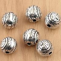 Bali Sterling Silber Perlen, Thailand, rund, 8mm, Bohrung:ca. 1.5mm, 10PCs/Tasche, verkauft von Tasche