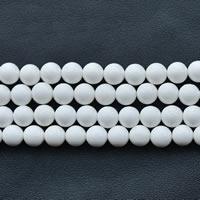 Riesenmuscheln Perlen, Riesenmuschel, rund, natürlich, verschiedene Größen vorhanden, Grade AAAAA, Länge:ca. 15 ZollInch, verkauft von Menge
