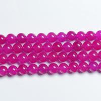 Natürliche Rosa Achat Perlen, rund, verschiedene Größen vorhanden, Länge:ca. 15 ZollInch, verkauft von Menge