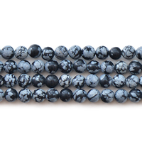 Schneeflocke Obsidian, rund, natürlich, verschiedene Größen vorhanden, Bohrung:ca. 0.8mm, Länge:ca. 15 ZollInch, verkauft von Menge