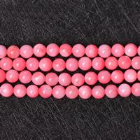 Riesenmuscheln Perlen, Riesenmuschel, rund, natürlich, Rosa, 6mm, Bohrung:ca. 1mm, ca. 65PCs/Strang, verkauft per ca. 15.5 ZollInch Strang