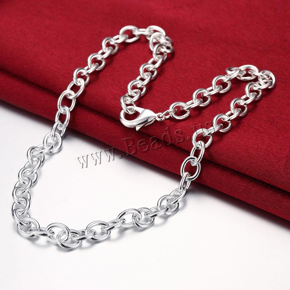 Серебряная цепочка в подарок 840