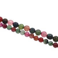 Turmalin Perle, rund, Oktober Birthstone & verschiedene Größen vorhanden, gemischte Farben, Bohrung:ca. 1mm, Länge:ca. 15 ZollInch, verkauft von Tasche