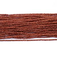 Goldstein Perlen, Goldsand, rund, natürlich, verschiedene Größen vorhanden, Bohrung:ca. 0.5mm, Länge:ca. 16 ZollInch, verkauft von Menge