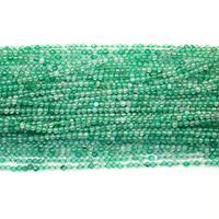 Natürliche grüne Achat Perlen, Grüner Achat, rund, verschiedene Größen vorhanden, Bohrung:ca. 0.5mm, Länge:ca. 16 ZollInch, verkauft von Menge