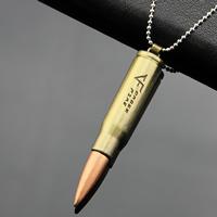 Männer Halskette, Zinklegierung, Kugel, plattiert, mit Brief Muster & für den Menschen, frei von Nickel, Blei & Kadmium, 10.50x64mm, Bohrung:ca. 3x5mm, verkauft von PC