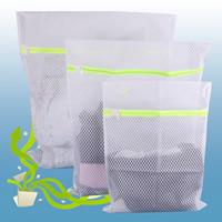 Nylon Wäschesack, Rechteck, verschiedene Größen vorhanden, verkauft von PC