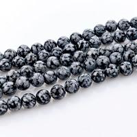 Schneeflocke Obsidian, rund, natürlich, verschiedene Größen vorhanden, Bohrung:ca. 1mm, verkauft per ca. 15 ZollInch Strang