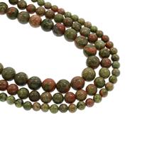 Unakit Perlen, Unakite, rund, natürlich, verschiedene Größen vorhanden, Bohrung:ca. 1mm, verkauft per ca. 15.5 ZollInch Strang