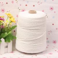 Polyester und Baumwolle Nichtelastisches Garn, 3 Fach Garn, weiß, 2mm, Länge:ca. 1000 m, verkauft von PC