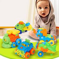 Kunststoff Demontage und Montage & für Kinder & verschiedene Stile für Wahl, 210x105mm, verkauft von PC