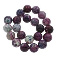 Feuerachat Perle, rund, 18mm, Bohrung:ca. 1mm, ca. 22PCs/Strang, verkauft per ca. 14.5 ZollInch Strang