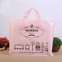 Mode Geschenkbeutel, Kunststoff, Quadrat, verschiedene Größen vorhanden, 10PCs/Menge, verkauft von Menge