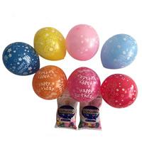 Ballone, LatexMilchsaft, mit Brief Muster, gemischte Farben, 12lnch, ca. 100PCs/Tasche, verkauft von Tasche