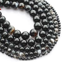 Natürliche Streifen Achat Perlen, rund, verschiedene Größen vorhanden, schwarz, verkauft per ca. 15 ZollInch Strang