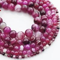 Natürliche Rosa Achat Perlen, rund, verschiedene Größen vorhanden, verkauft per ca. 15 ZollInch Strang