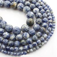 Blauer Tupfen Stein Perlen, blauer Punkt, rund, natürlich, verschiedene Größen vorhanden, verkauft per ca. 15 ZollInch Strang