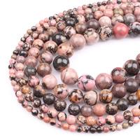 Schwarzer Streifen Rhodochrosite Stein Perle, rund, verschiedene Größen vorhanden, Bohrung:ca. 1mm, verkauft per ca. 15.5 ZollInch Strang
