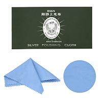 Polieren & amp; Putztuch, Baumwolle, blau, 170x170mm, 50PCs/Menge, verkauft von Menge