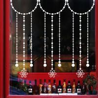 Fensteraufkleber, PVC Kunststoff, QuasteTroddel, Klebstoff & mit Blumenmuster & wasserdicht, 350x500mm, verkauft von setzen