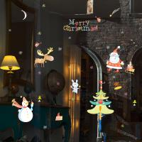 Fensteraufkleber, PVC Kunststoff, Klebstoff & Weihnachtsschmuck & mit Brief Muster & wasserdicht, 450x600mm, verkauft von setzen