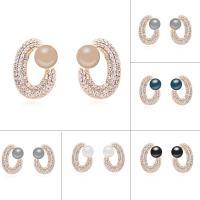 CRYSTALLIZED™ Crystal Pearl Earring, Messing, mit CRYSTALLIZED™ Kristall Perlen, vergoldet, für Frau & mit österreichischem Strass, keine, frei von Nickel, Blei & Kadmium, 15x22mm, verkauft von Paar