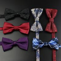 Krawatte, Polyester, Schleife, verschiedene Muster für Wahl & für den Menschen, 12x6cm, verkauft von PC