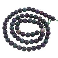 Violetter Achat Perle, rund, facettierte, 6.5mm, Bohrung:ca. 1mm, 64PCs/Strang, verkauft per ca. 15.3 ZollInch Strang