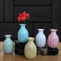 Porzellan Vase, keine, 45x45x75mm, verkauft von PC