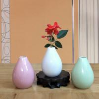 Porzellan Vase, keine, 55x55x75mm, verkauft von PC