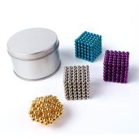 Magnetische Kugeln, Eisen, rund, plattiert, Mit Verpackungskasten & DIY & mit Magnet, keine, frei von Blei & Kadmium, 5mm, 216PCs/Box, verkauft von Box