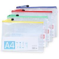 PVC Kunststoff Pocket-Datei, keine, 330x240mm, 3PCs/Menge, verkauft von Menge