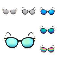 Art- und WeiseSonnenbrillen , Metallisches Legieren, mit Acryl, unisex & verschiedene Muster für Wahl, 150x145x52mm, verkauft von PC