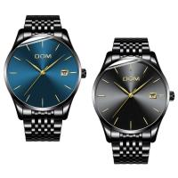 DOM® Uhrenkollektion, Edelstahl, mit Zinklegierung Zifferblatt & Glas, plattiert, für den Menschen & wasserdicht, keine, 40x7mm, Länge:ca. 8.2 ZollInch, verkauft von PC