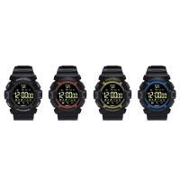 RISTOS® Uhrenkollektion, Silikon, mit Glas & Edelstahl, schwärzen, unisex & einstellbar & LED & glänzend, keine, 19.8mm, Länge:ca. 9 ZollInch, verkauft von PC