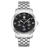 TEVISE® Uhrenkollektion, Edelstahl, mit Glas, plattiert, 30 m wasserdicht & stem-Winder & für den Menschen, keine, 40x40x14mm, Länge:ca. 9.4 ZollInch, verkauft von PC