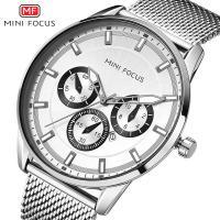 MINIFOCUS® Uhrenkollektion, Zinklegierung, mit Glas & Edelstahl, plattiert, für den Menschen, keine, 42mm, Länge:ca. 9.4 ZollInch, verkauft von PC