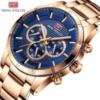 MINIFOCUS® Uhrenkollektion, Zinklegierung, mit Glas & Edelstahl, plattiert, für den Menschen & glänzend, keine, 46.5x13mm, Länge:ca. 8.7 ZollInch, verkauft von PC