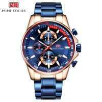 MINIFOCUS® Uhrenkollektion, Zinklegierung, mit Glas, plattiert, für den Menschen & glänzend, keine, 46x12mm, Länge:ca. 8.6 ZollInch, verkauft von PC