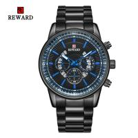 Reward® Uhrenkollektion, Zinklegierung, mit Glas & Edelstahl, plattiert, für den Menschen, keine, 46mm, Länge:ca. 9 ZollInch, verkauft von PC