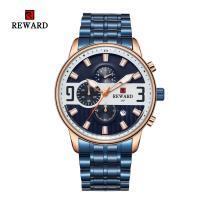 Reward® Uhrenkollektion, Zinklegierung, mit Glas & Edelstahl, plattiert, für den Menschen, keine, 46mm, Länge:ca. 9.4 ZollInch, verkauft von PC