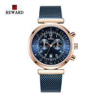 Reward® Uhrenkollektion, Zinklegierung, mit Glas & Edelstahl, plattiert, für Frau, keine, 44mm, Länge:ca. 9.4 ZollInch, verkauft von PC