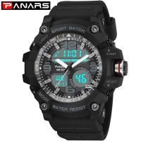 PANARS® Uhrenkollektion, Edelstahl, mit Silikon & Kunststoff, plattiert, einstellbar & LED & für den Menschen, keine, 56x17mm, 27mm, Länge:ca. 10 ZollInch, verkauft von PC