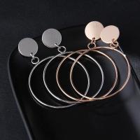 Zinklegierung Ohrringe, Kreisring, plattiert, für Frau, keine, frei von Blei & Kadmium, 45mm, verkauft von Paar