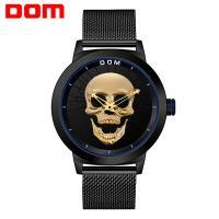 DOM® Uhrenkollektion, Edelstahl, mit Glas, plattiert, für den Menschen, keine, 48mm, Länge:ca. 8 ZollInch, verkauft von PC