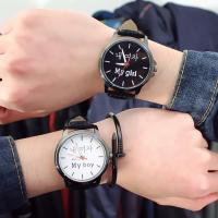 Ehepaar Uhrenarmbänder, PU Leder, mit Zinklegierung Zifferblatt & Glas & Edelstahl, metallschwarz plattiert, verschiedene Stile für Wahl & für paar, 43x10mm, Länge:ca. 9.4 ZollInch, verkauft von PC