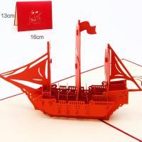 Papier 3D Grußkarte, Schiff, geschnitzt, handgefertigt & hohl, rot, 130x160mm, verkauft von PC