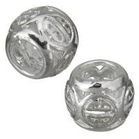 Messing European Perlen, hohl, Silberfarbe, frei von Nickel, Blei & Kadmium, 9x7.50x9mm, Bohrung:ca. 5mm, ca. 100PCs/Menge, verkauft von Menge