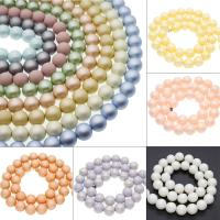 ABS-Kunststoff-Perlen, ABS Kunststoff, rund, verschiedene Größen vorhanden, keine, verkauft von Tasche